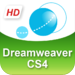 Dreamweaver CS4 - Tutorom